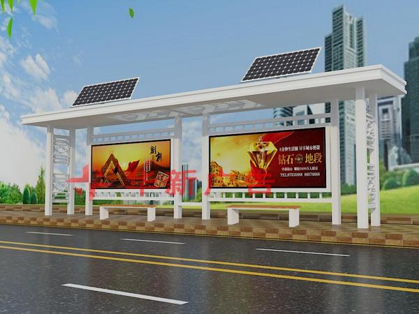太阳能贝博下载APP-HX3211