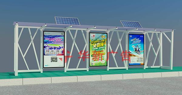 太阳能贝博下载APP站台-HX3215