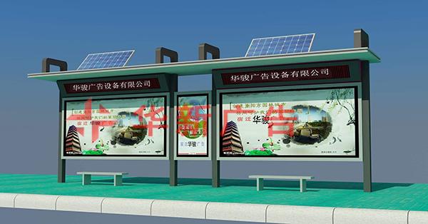太阳能贝博下载APP站台-HX3216
