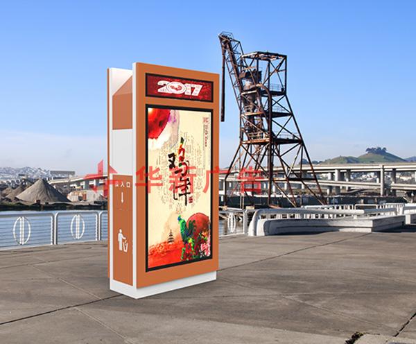广告垃圾箱-HX1015