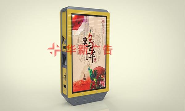 广告垃圾箱-HX1014