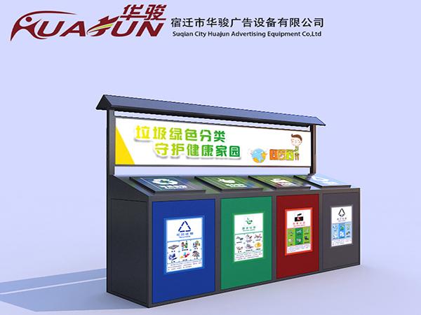垃圾分类亭-HJ4006